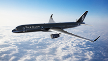 !!! Four Seasons Launches First Hotel Luxury Jet