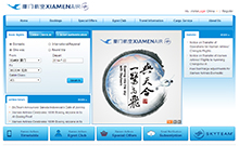Xiamen Airlines now available in BSP